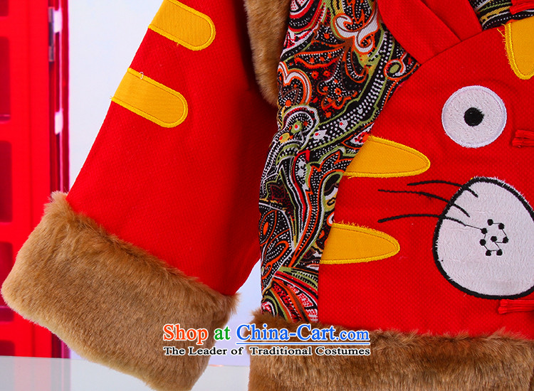 The autumn and winter new children's long-sleeved warm thick outdoor Tiger Tang dynasty boy New Year Holiday 5342 ethnic yellow 110 pictures, prices, brand platters! The elections are supplied in the national character of distribution, so action, buy now enjoy more preferential! As soon as possible.