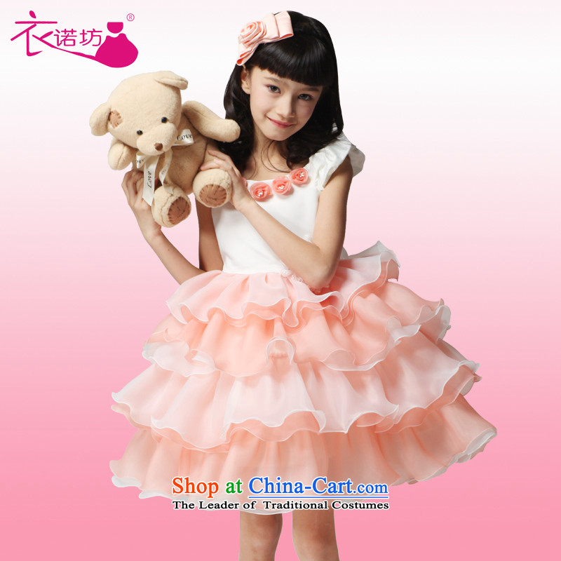 The workshop on yi 2015 new child princess skirt will small wedding flower girls dress bon bon skirt girls will wedding dresses rose 150