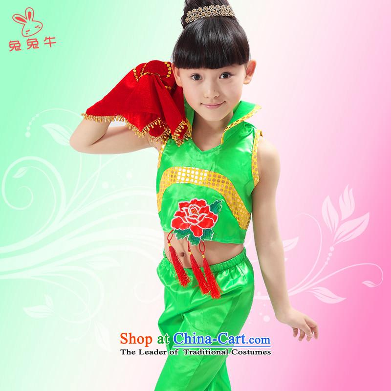 Rabbit and cow costumes Girl Children Dance Dance national stream skirt handkerchief su hulling mill cabaret service pack Yellow聽140cm