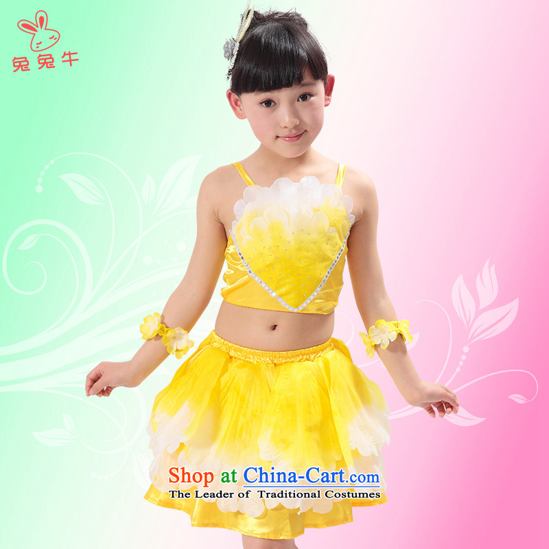 Children will national girls dancing skirt child care services Costume Dance 610 children costumes female Yellow 150cm