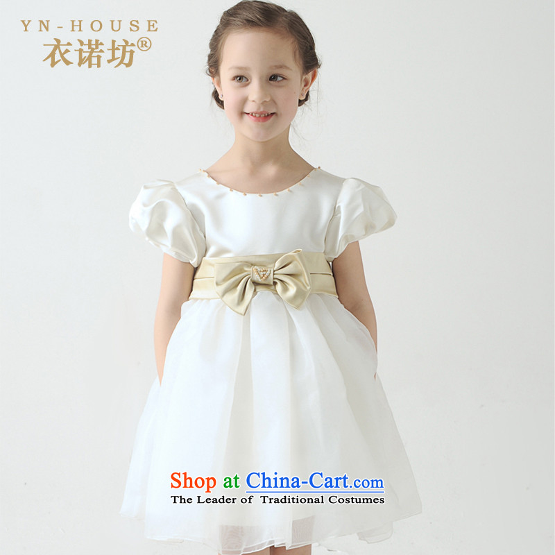 The workshop on Yi Girls flower girl children dress wedding dresses winter Princess skirt performances skirt dresses bon bon skirt piano performance Services White 130