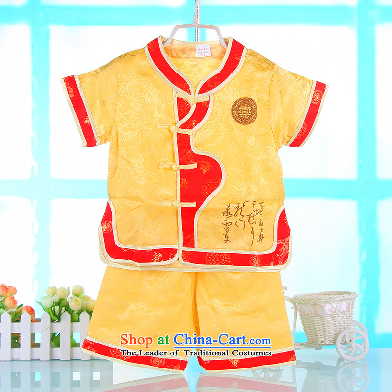 2015 New Tang Dynasty Children Summer Package boy silk shorts, short-sleeved kit summer load your baby 0-3 years yellow 110