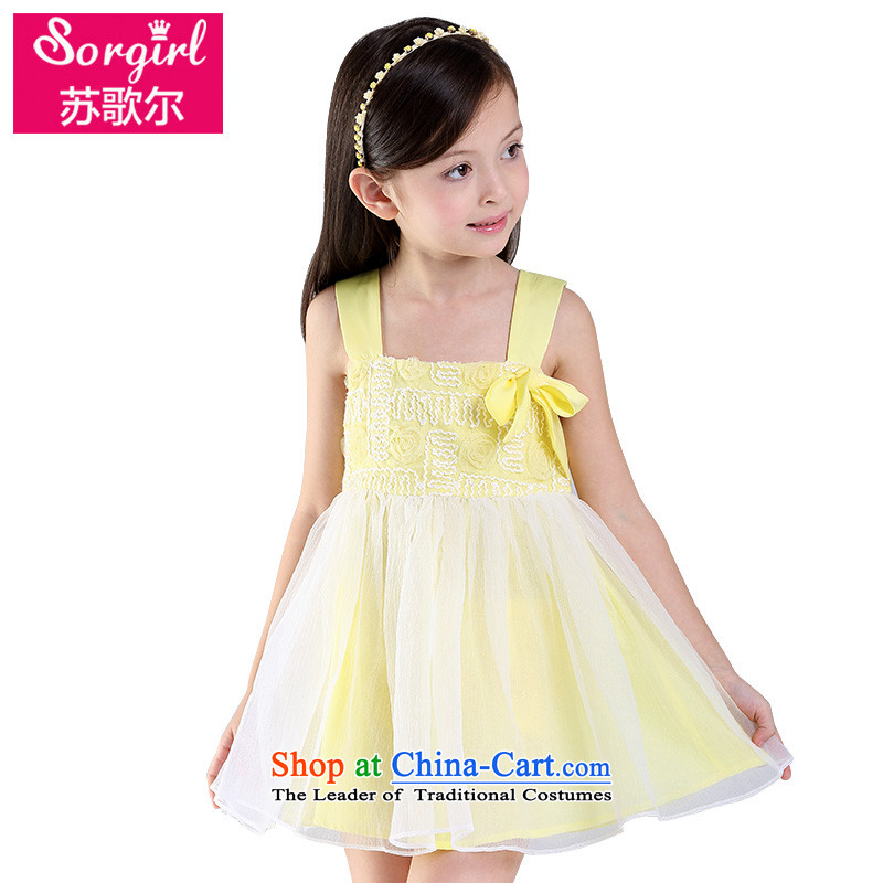 Su Song's 2015 Summer new children's wear dresses girls vest skirt princess skirt small children will dress Yellow 160cm is too small. It is recommended that you select a large number