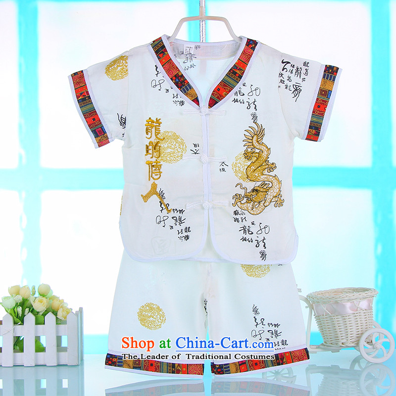 Mr Ronald new boys Tang Dynasty Chinese children with small and medium-sized child short-sleeved baby boy Tang Dynasty Package national costumes personnel establishment stands at 4,667 white 80