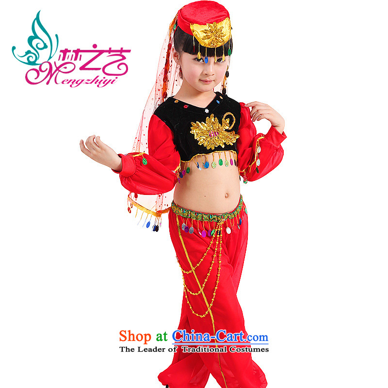 Dream arts children dance wearing girls 61 children costumes Xinjiang Indian dance minority clothing girls MZY-00116 red hangtags 130 is suitable for 120Height through