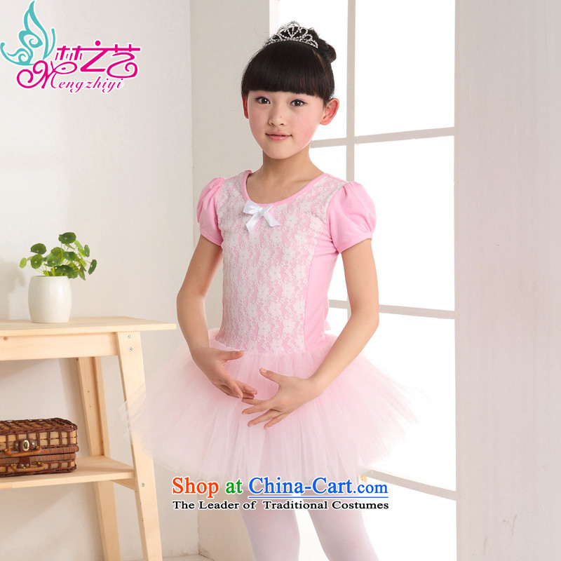 Dream arts children dance exercise clothing girls children dance wearing the girl child Ballet Dance skirt female performances skirt MZY-0264 services Pink hangtags 150 yard suitable for 140-150height through
