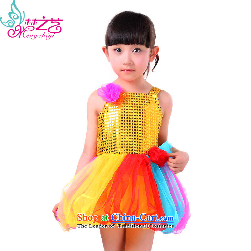 A dream of a new paragraph 610 2015 arts children will girls dancing serving a seven-color children dresses stage services yellow 150