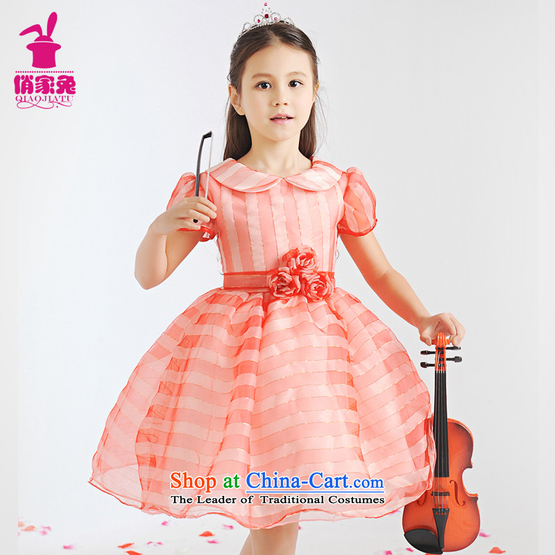 For rabbits girls princess skirt children wedding dresses skirt 61 children violin performance dress skirt bon bon skirt birthday gift picture color 140cm(135-145cm) night