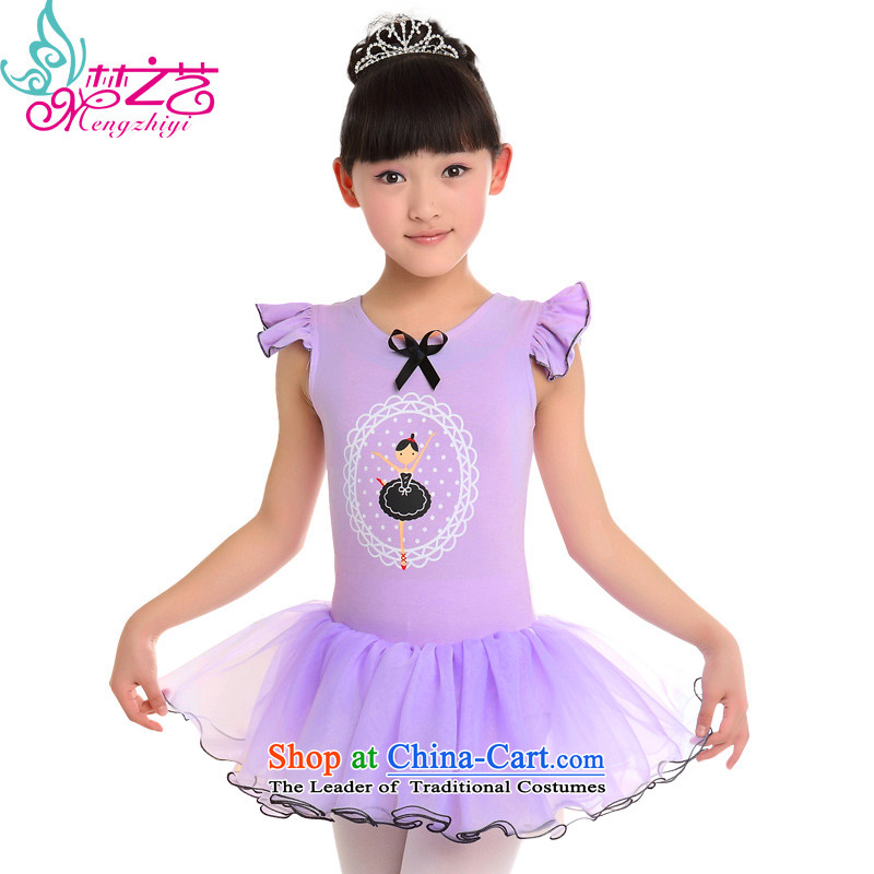 The Dream Children Dance arts services female children ballet skirt girls Children Dance Dance wearing children early childhood skirt dance exercise clothing female MZY-0265 purple short-sleeved undersized 130-140cm suitable for height wear