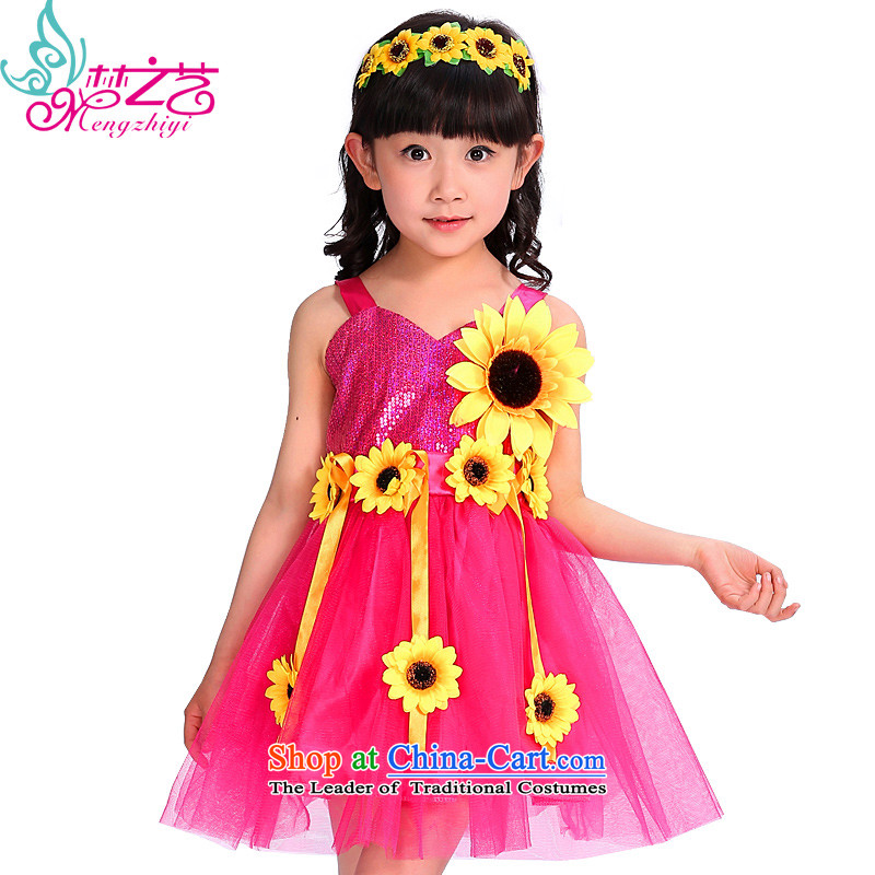Dream arts dance wearing the girl child care 61 children costumes children dance performances to skirt children dance services better MZY-0283 female red size is too small for 130-140cm