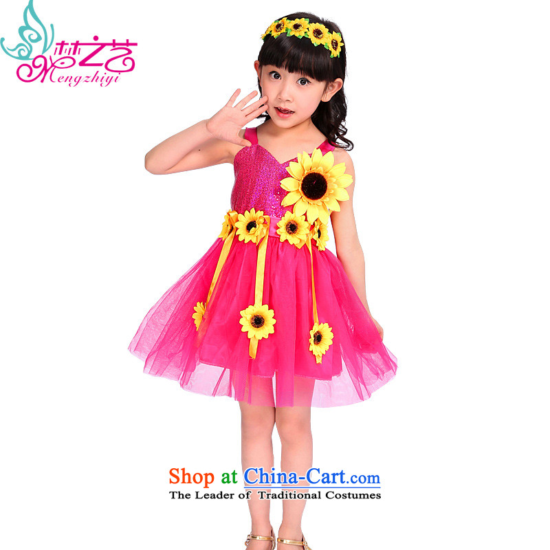 child care 61 children costumes children dance performances to skirt children dance services better mzy 0283 female red size is too small for 130 140cm
