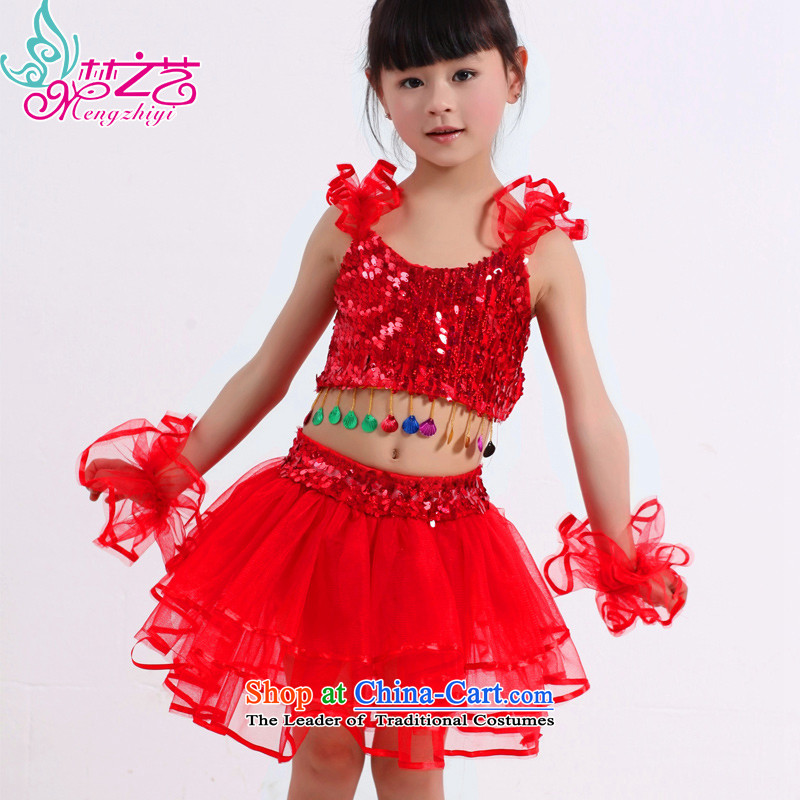 The Dream arts 61 children costumes girls of early childhood services Costume Dance children serving MZY-0056 belly dancing red XL code suitable for 120-130CM