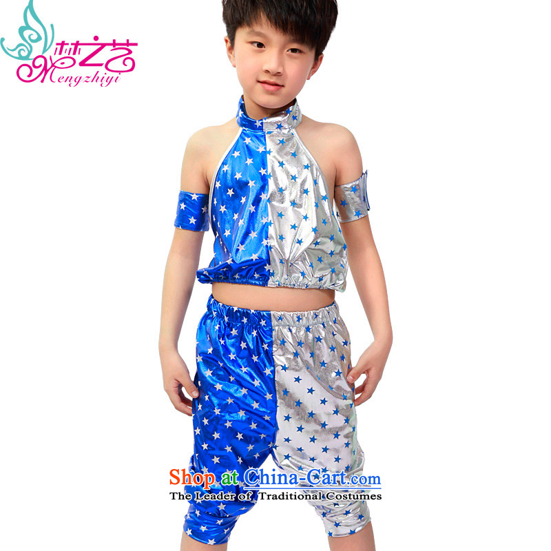 The Dream arts 61 children jazz dance costumes boy child care for children performances of dance wearing uniforms street dance MZY-0257 blue Plus Silver聽130
