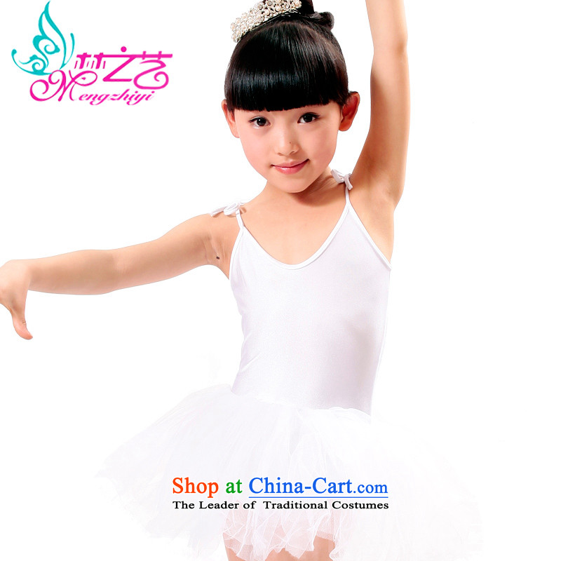 The Dream Children Dance arts services girls of early childhood ballerina exercise clothing girls ballet skirt dress straps, Mr Ronald MZY-0 White 140