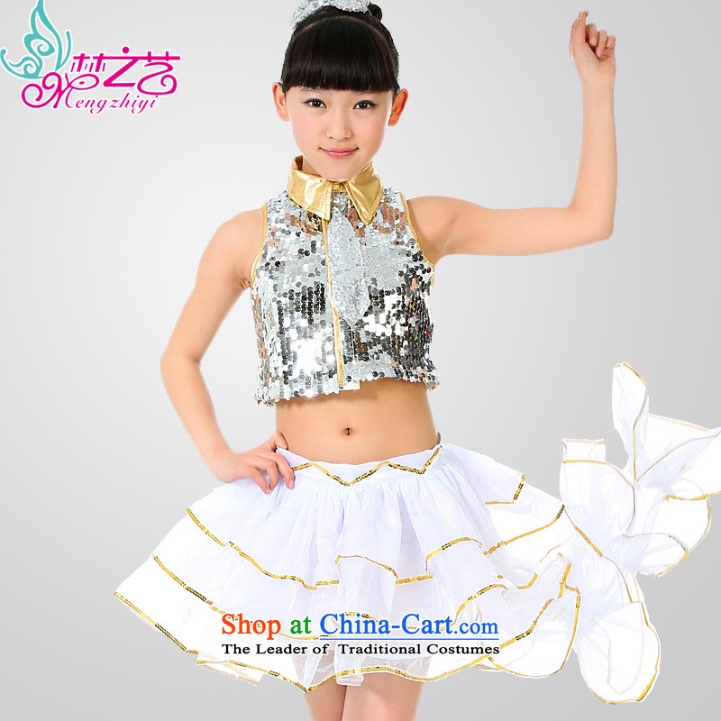 Dream arts jazz dance will children girls on-chip dress 61 early childhood jazz dance Hip Hop fashion girl MZY-0260 gold 140-150cm fit