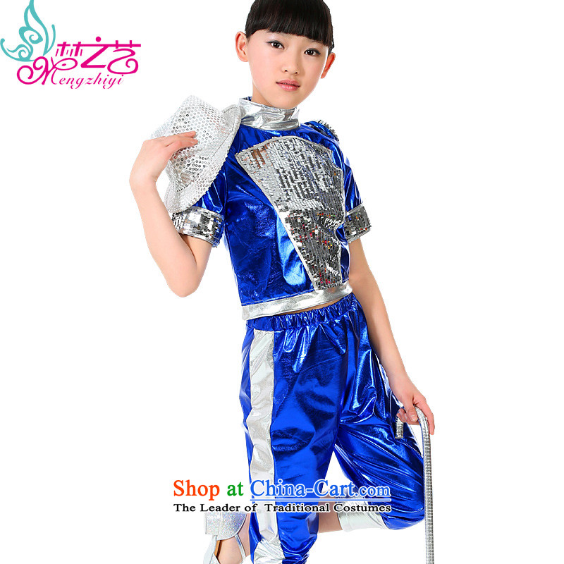 Dream arts jazz dance will children boy child 61 jazz dance wearing dress street girls hip hop dance female MZY-0261 blue for 150-160cm