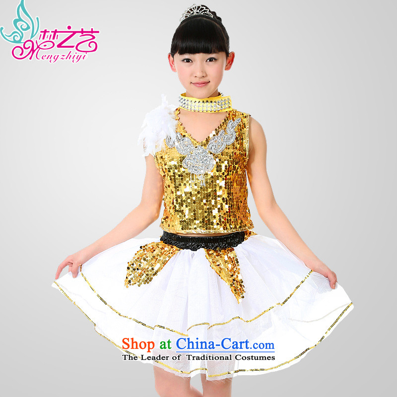 The Dream of the child will celebrate arts girl child care than women and children dance clothing jazz dance performances to new light-yellow 140-150cm MZY-0262 skirt suits