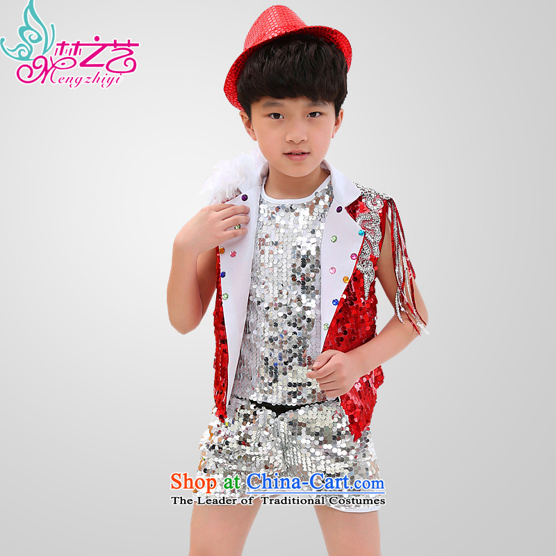The Dream arts 61 children jazz dance costumes boy child care jazz dance dress street girls hip hop dance on the model fit 140-150cm MZY-0263 red