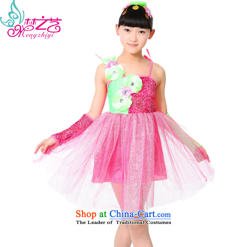 The Dream 61 Children Chorus of the arts costumes girl child care of ethnic dances performances services summer students skirts MZY-0271 hangtags red better suited 140-150cm 150