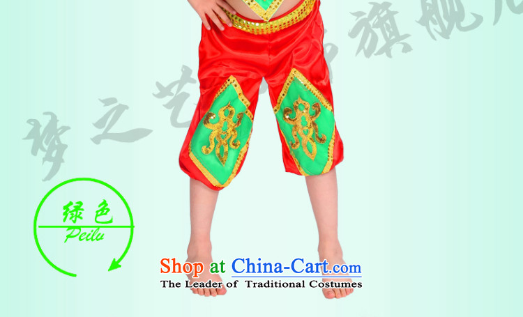 The dream of children of ethnic arts 610 costumes girl child care to children of ethnic minorities summer performances of the Manchurian MZY-0279 green red uniform trousers 140 pictures, prices, brand platters! The elections are supplied in the national character of distribution, so action, buy now enjoy more preferential! As soon as possible.