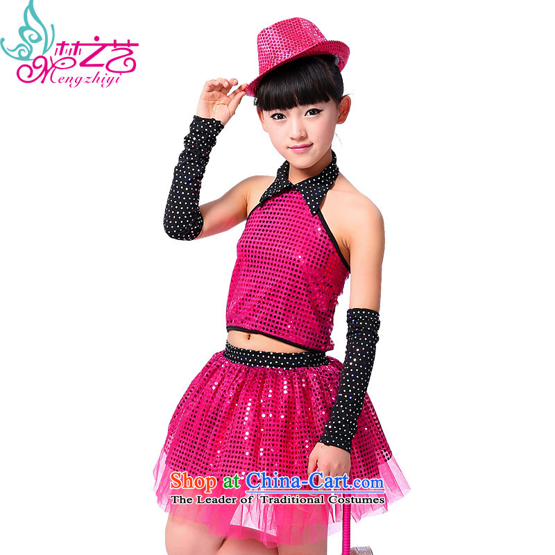 The Dream arts 61 children jazz dance costumes girls Street Jazz Dance Dance Dance early childhood services dress hip hop on-chip in the red for female MZY-0281 130-140cm