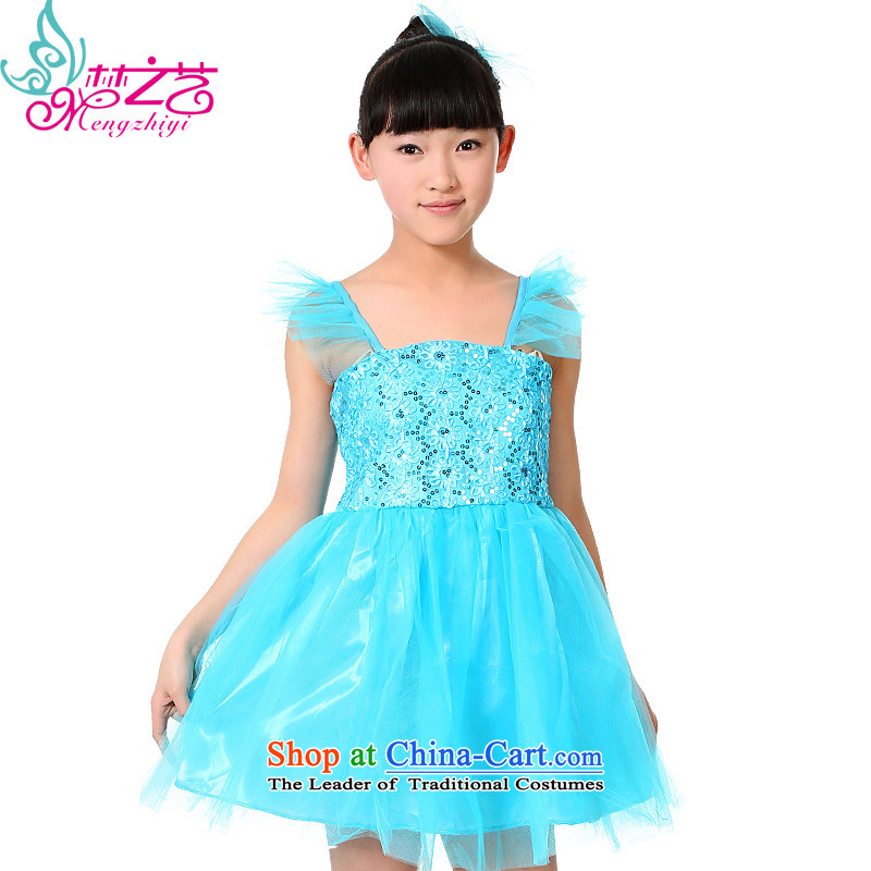 The Dream 61 Children Chorus of the arts costumes girl child care of ethnic dances performances services summer students skirts MZY-0272 150-160cm suitable for light blue