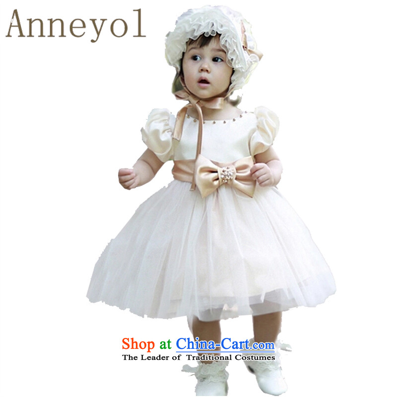 Children wedding princess anneyol skirt flower girl children dress suit your baby's age dress demo kit Flower Girls wedding champagne color 140 yards 130-140cm recommended high