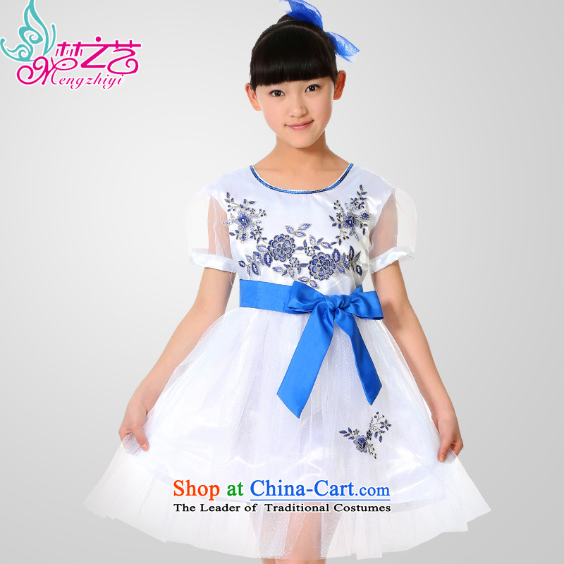 Dream Arts Service children's choral students 61 porcelain reciting Children Chorus will choral clothing dance clothing MZY0273 child care for women 150-160cm