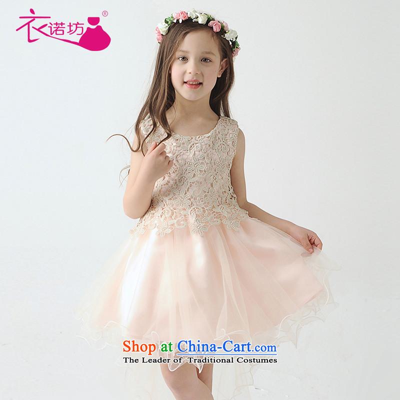 2015 Summer Wedding dress tail children performances 61 Princess skirts dress girls lace suits princess skirt Flower Girls dress orange pink150cm
