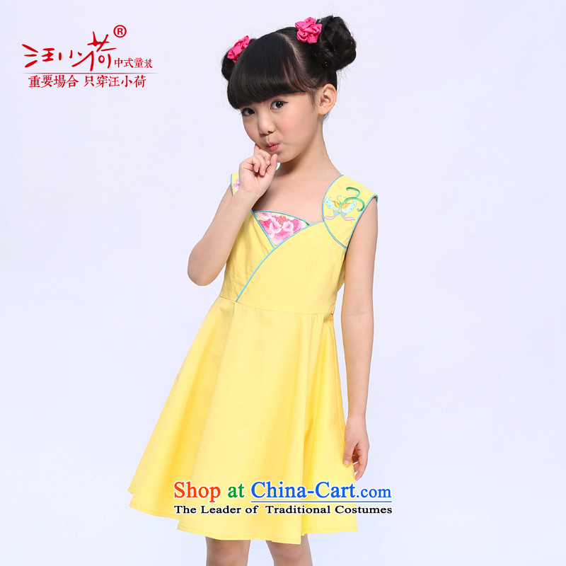 I should be grateful if you would have the girl children's wear small Wang Xia, children's wear dresses low collar vest skirt X5299Y yellow 150/146-155cm/ performances services