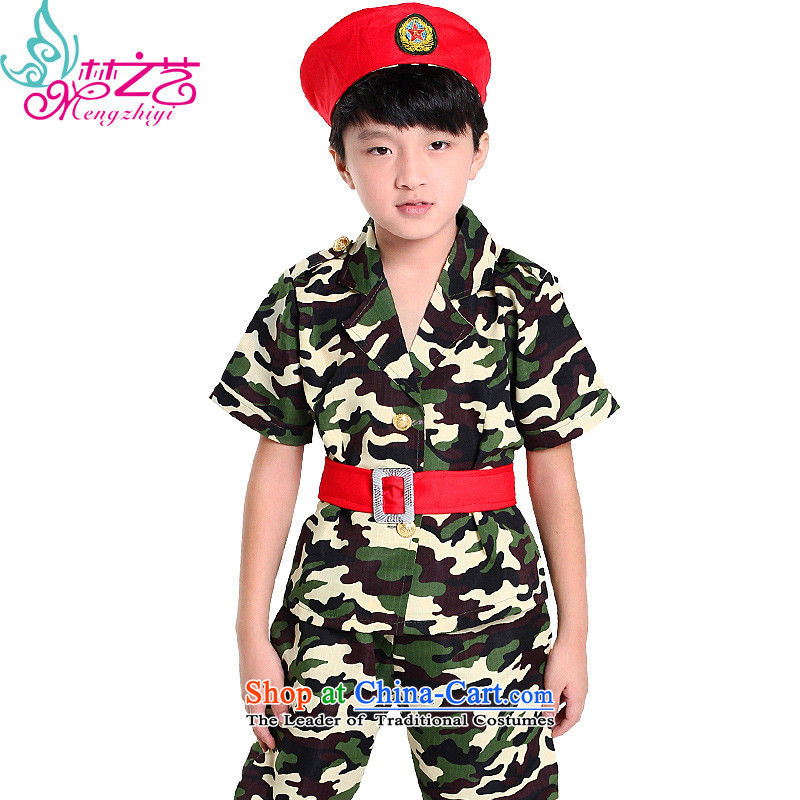 The dream of camouflage children 61 arts performances to girls new early childhood navy costumes and children's chorus girl MZY-0274 uniformed services for men 120-130cm