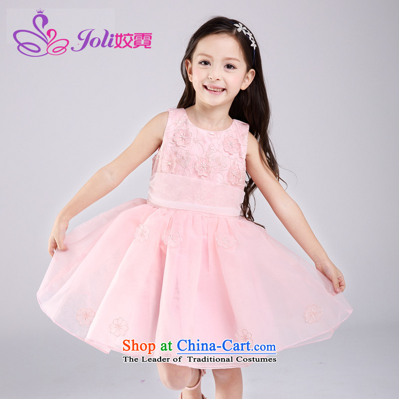 Each new child dresses Ngai wedding dress 61 will girls princess skirt dress skirt children dance performances services will dress bon bon apron skirt pink 160