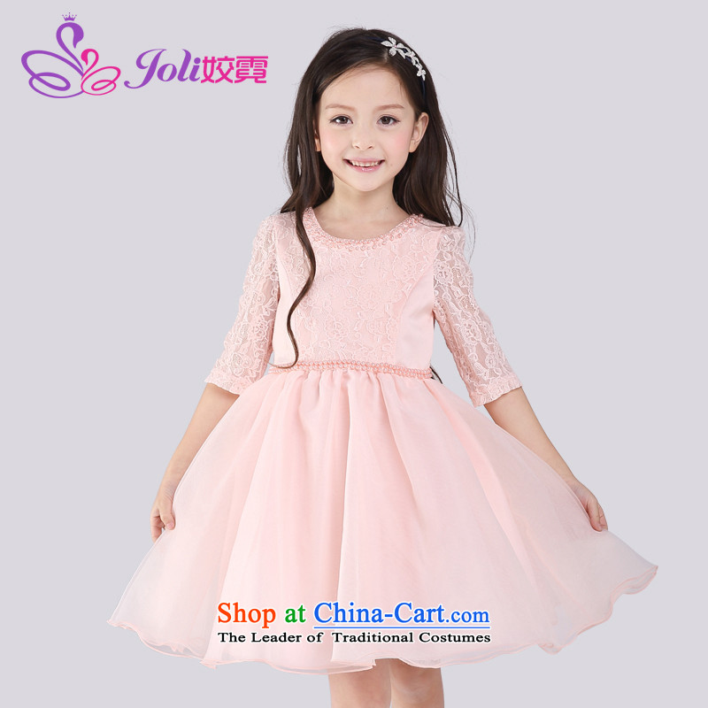 Each new spring and autumn Ngai wedding dresses skirts children girls princess skirt dress skirt children dance performances will serve as a pink 160