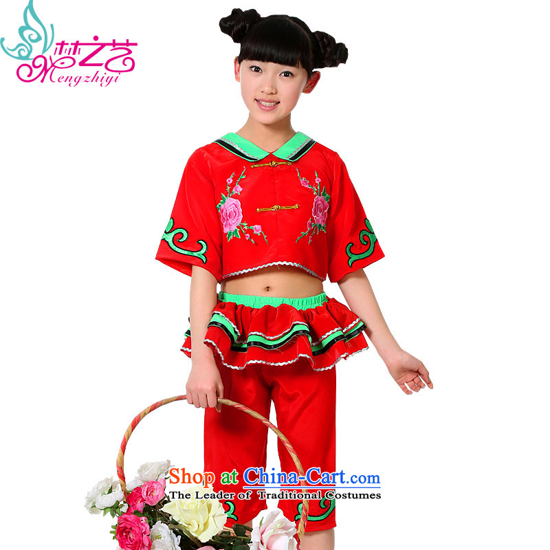 The Dream 61 Children Chorus of the arts costumes girl child care of ethnic dances performances services summer students skirts MZY-0277 140-150cm fit