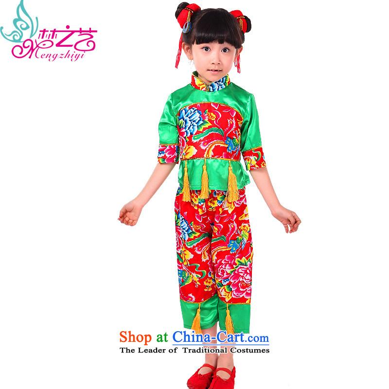 Dream arts services girls Children Folk Dances of 61 children of minority costumes girl children who go to serve children will show green 120-130cm 0288 for