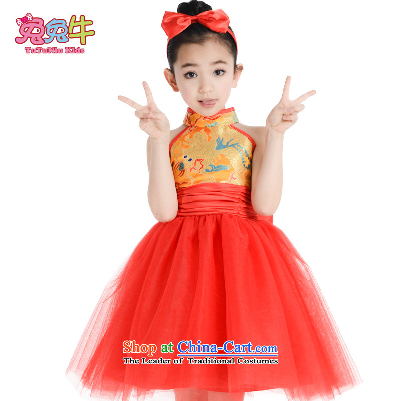 61. Children will start with the clothing girls dancing qipao gown Shao Er moderator child care services such as female diagram shows color130