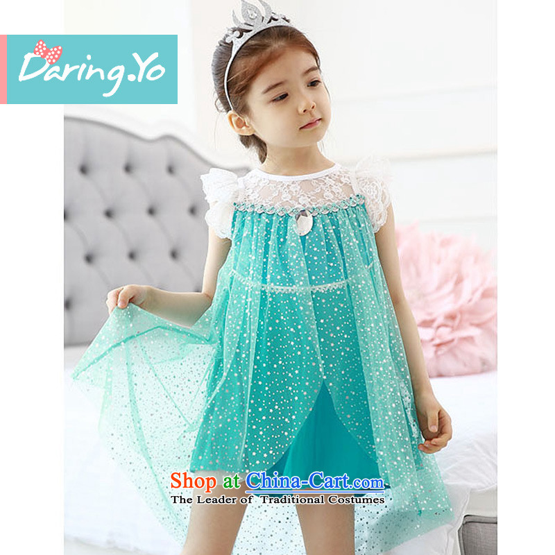 Children's Wear daringyo girls Summer 2015 new products will snow and ice princess Qi Yuan lace dress 61 Gift Show Services dresses Blue 110
