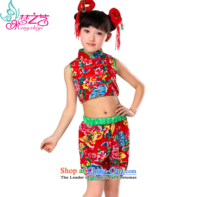 A dream of a national children's arts performances to celebrate Children Folk Dances of the girl child to the girl child care MZY-0254 costumes and red 120 code suitable for 110-120height through