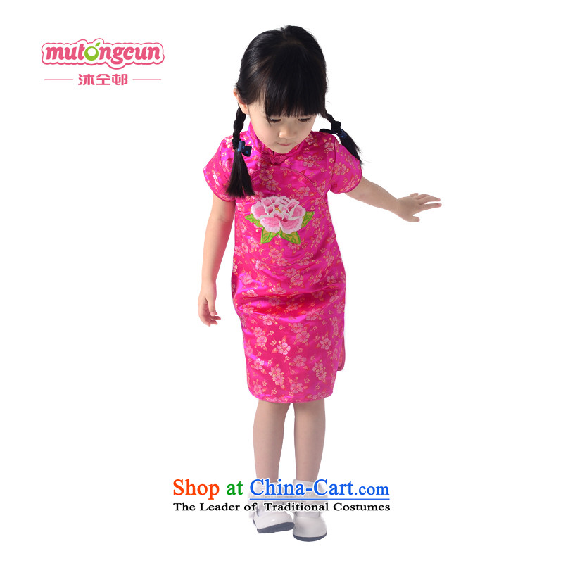 Bathing in the staff of the estates girls qipao Summer Children Tang dynasty 2015 Original Chinese clothing kids 61 Show Services large red 140cm