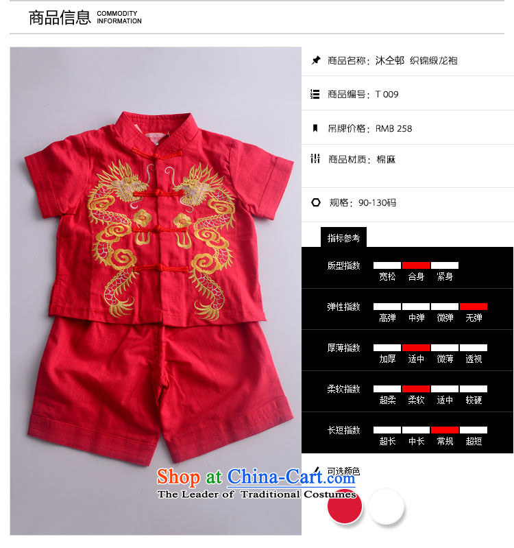 Bathing in the male infant Tang estates to bury their heads in the spring of children's wear Summer Children boy Tang Dynasty Chun Tang dynasty age baby-white 130cm pictures, prices, brand platters! The elections are supplied in the national character of distribution, so action, buy now enjoy more preferential! As soon as possible.