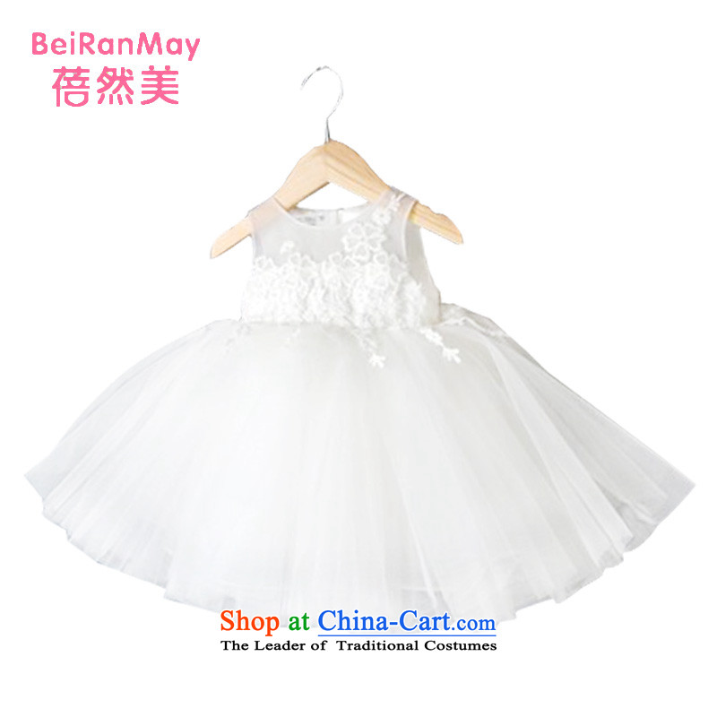 Mrs Ingrid Yeung Mei 61 children so dress children's wear skirts princess children wedding dresses girls will white bon bon skirt Flower Girls dress Summer Wedding Dress White聽140