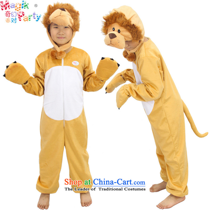 Fantasy to celebrate Children's Day Nurseries were costumes to boys and girls school uniforms in animal Yi Package Boxed lion replacing 125cm7-8 lion code