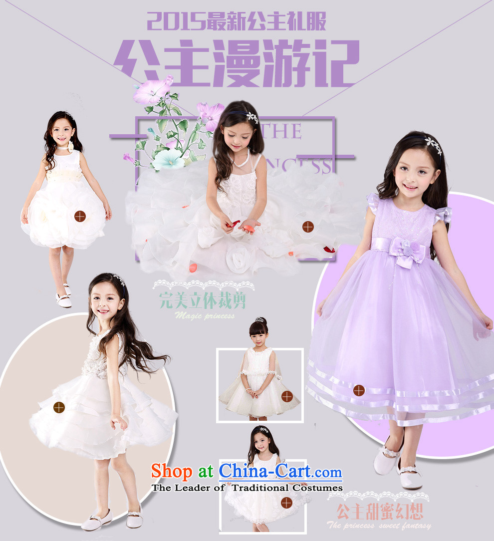 Each Princess skirt girls Ngai girl children's apparel will Flower Girls dress 2015 Summer girls short-sleeved white 110 pictures princess skirts, prices, brand platters! The elections are supplied in the national character of distribution, so action, buy now enjoy more preferential! As soon as possible.