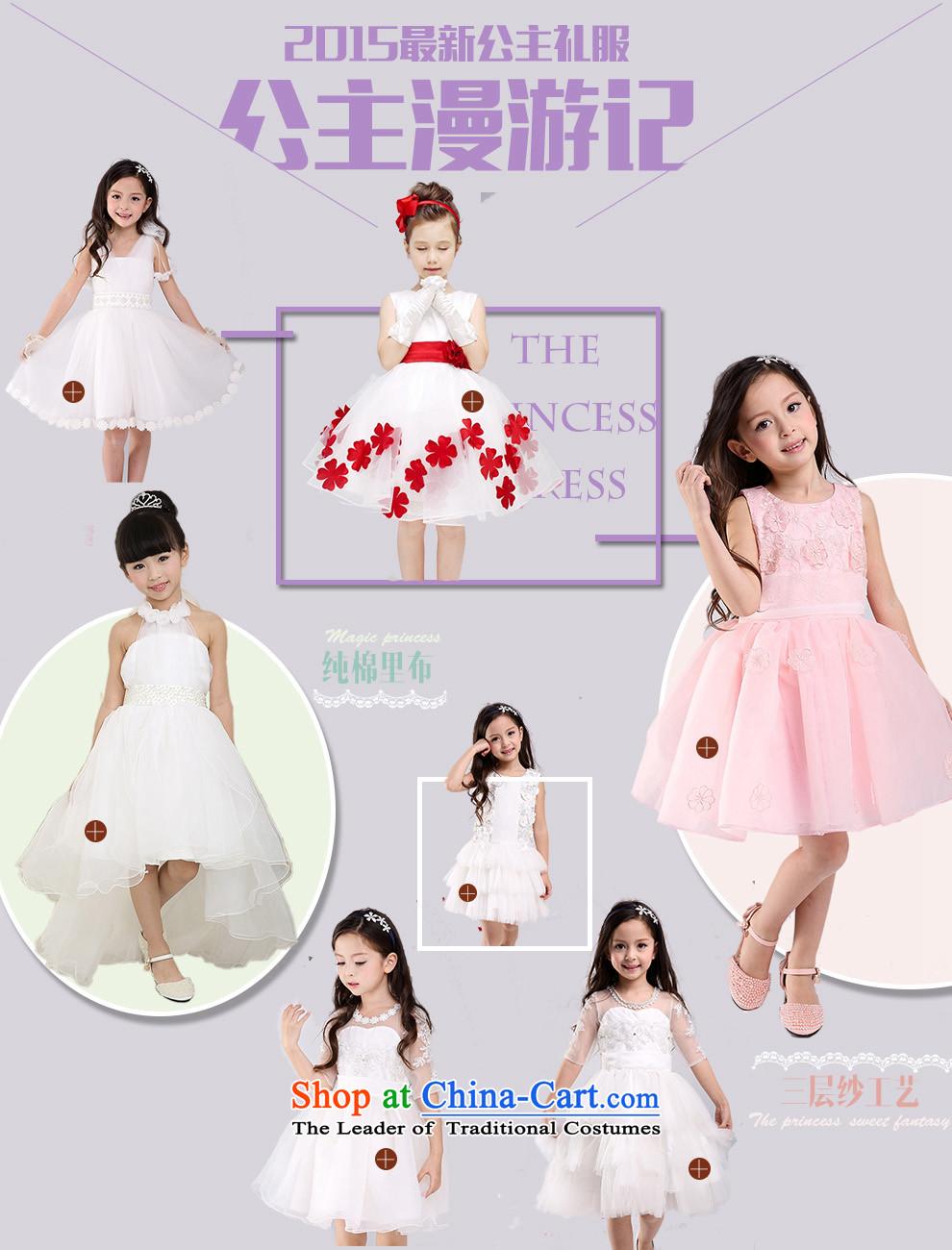 Each child dress flower girl Ngai dress children wedding dress ...