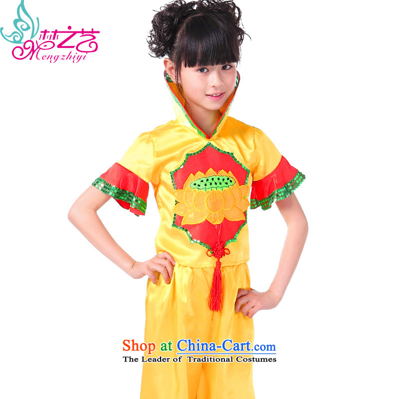 Children Folk Dances of early childhood services yangko clothing Shao Er national dress 610 children will girls MZY-0292 yellow 140-150cm fit