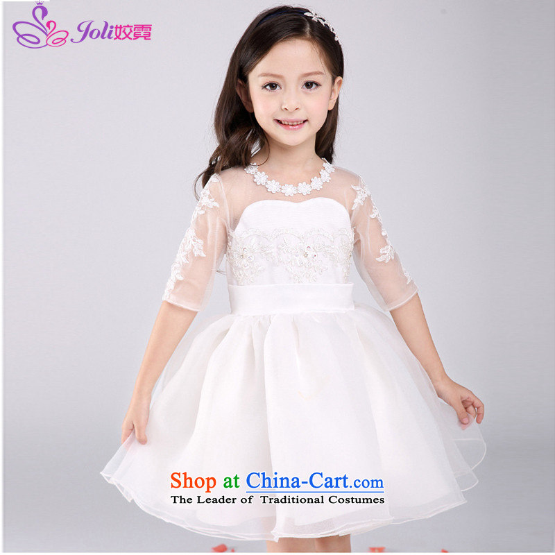 Each Ngai girls princess skirt dress skirt 61 Will Princess skirt girls dancing girls will serve the princess skirt White?160