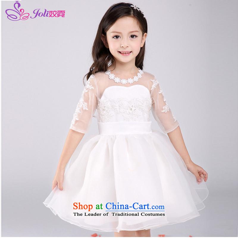 Each Ngai girls princess skirt dress skirt 61 Will Princess skirt girls dancing girls will serve the princess skirt White�160