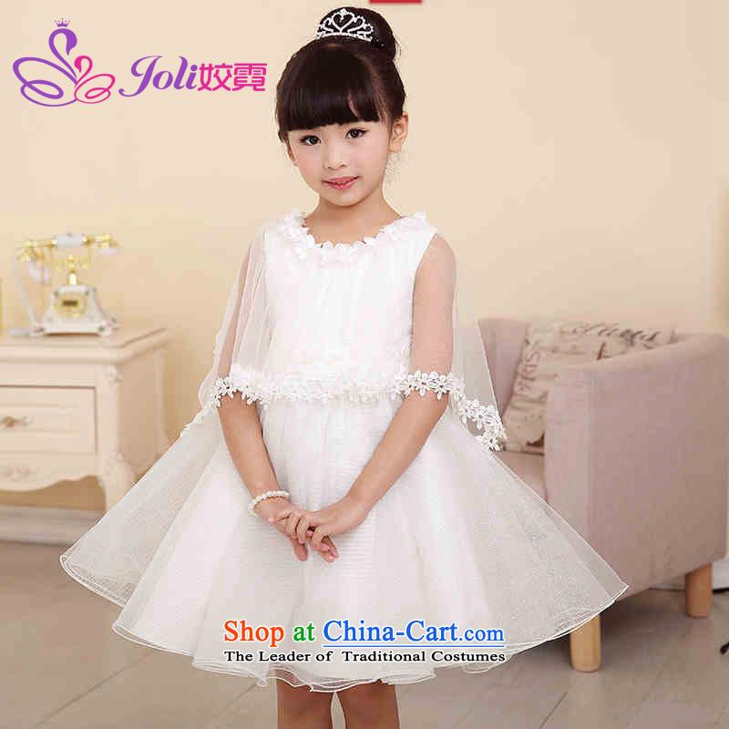 Each Ngai girls princess skirt dress skirt 61 Will Princess skirt girls dancing girls will serve the princess skirt White 150