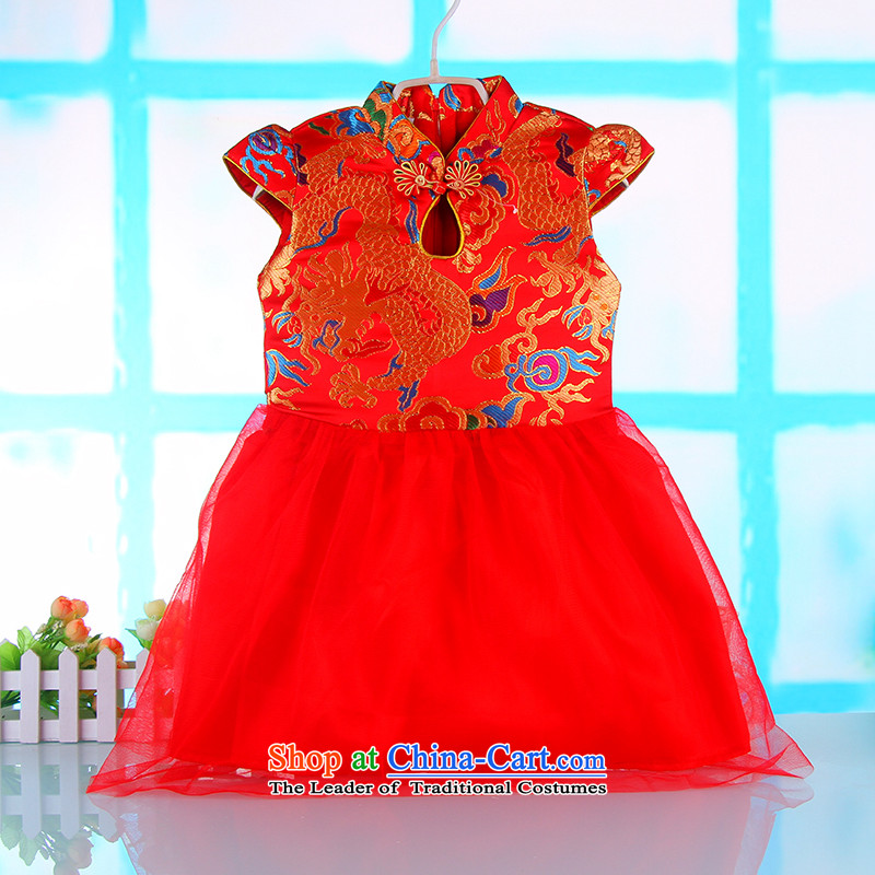China wind the new girls qipao BABY CHILDREN Tang dynasty princess skirt dress guzheng performances dress spring and summer 4635 Red 140
