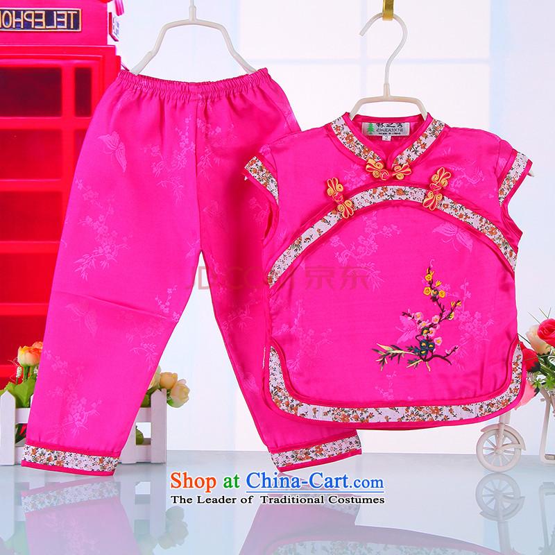 2015 Children Tang dynasty China Happy baby girl wa light summer silk Jacquard Pipe Sleeveless Tang dynasty4009 rose100